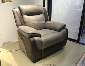 Кресло Аккордо (Реклайнер, Ткань) сайт цены