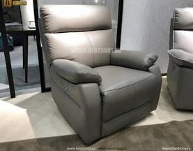 Кресло Дисолито каталог мебели