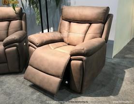 Кресло Финицио купить в Москве