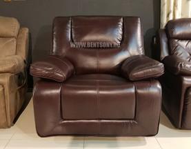 Кожаное Кресло Прецо с глайдером для дома
