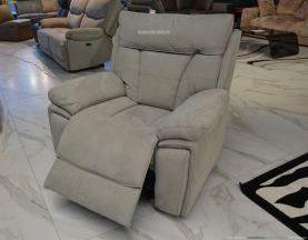 Кресло Финицио с реклайнером для квартиры