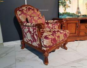 Кресло для отдыха Флетчер классическое  в СПб