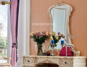 Зеркалом к туалетному столу Белмонт-W А магазин Москва