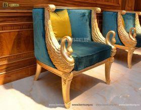 Кресло Конкорд А (Классика, эксклюзивная ткань) цена
