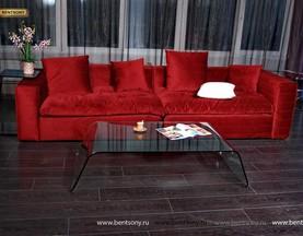 Красный прямой диван Бениамино