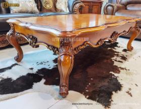 Стол Журнальный Прямоугольный Дакота А (массив дерева) каталог мебели с ценами
