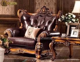 Кресло Дакота С (Натуральная Кожа) в интерьере