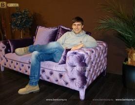 купить кушетку Скиллачи фиолетовый