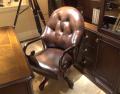 Кресло Крофорд (Вращается, натуральная кожа) цена