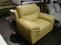Кресло Маниани распродажа
