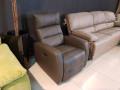 Кресло Лаваль с реклайнером (Натуральная кожа) в интерьере
