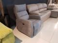 Кресло Лаваль с реклайнером (Алькантара) каталог мебели с ценами