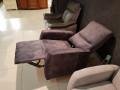 Кресло Бокко (Реклайнер, Ткань) распродажа