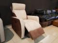 Кресло Эдвард с реклайнером (Алькантара) для дома