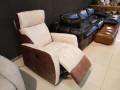 Кресло Эдвард с реклайнером (Алькантара) купить в СПб
