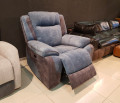 Кресло Аккордо (Ткань, реклайнер) сайт цены