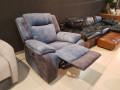 Кресло Аккордо (Ткань, реклайнер) распродажа