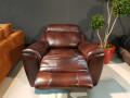 Кресло Болтон (Реклайнер, Натуральная кожа) купить