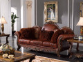 Классический диван L253