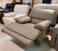 Кожаное Кресло Капонело с электрореклайнером фото