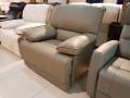 Кожаное Кресло Капонело с электрореклайнером цена