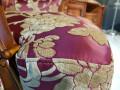 Кресло для отдыха Флетчер классическое  каталог мебели
