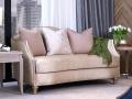 Диван Двойной Невада I (Неоклассика, Прямой, Тканевый) каталог мебели с ценами