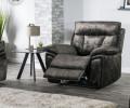 Кресло Неро с Реклайнером изображение