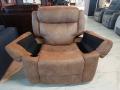 Кресло с реклайнером и глайдером Джиберто магазин