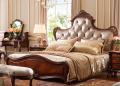 Кровать Батлер D (Классика, Ткань) для дома