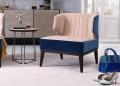 Кресло для отдыха Алабама D2 (Неоклассика,ткань) каталог