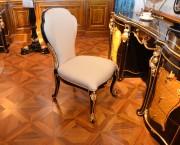 Стул Конкорд к туалетному столу  купить в Москве