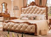 Кровать Белмонт А (Классика, Ткань) официальный сайт цены