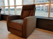 Тканевое Кресло Алфорно (Реклайнер) каталог мебели